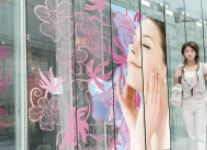 Window graphics are printed with transparent PET film.