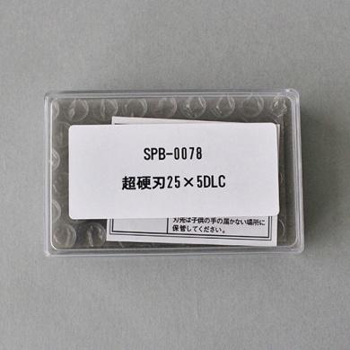 SPB-0078 Carbide blade 25×5 DLC