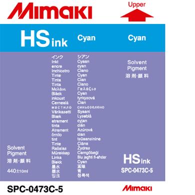 SPC-0473C HS Cyan