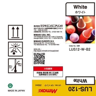 LUS12-C-B2 LUS-120 White