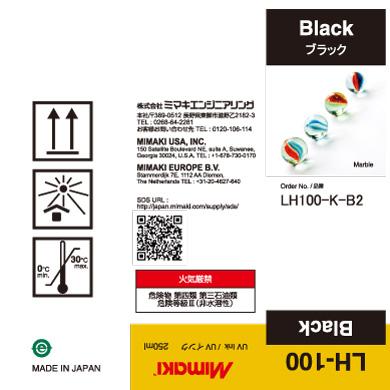LH100-C-B2 LH-100 Black